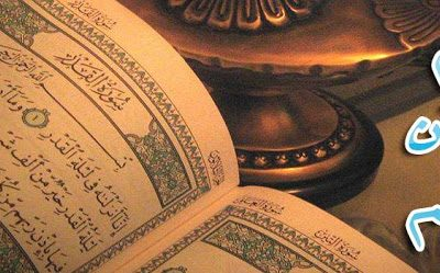 صلاة الوتر ليلة 27 لعام 1439 مع دعاء ختم القرآن